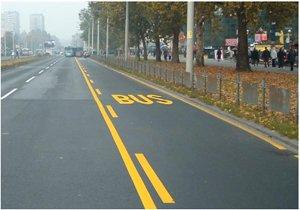 Saobraćajna traka za vozila javnog gradskog prevoza putnika