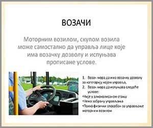 prirucnik-vozaci